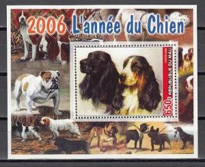 Mali, 2006 Cinderella issue. Dogs s/sheet.