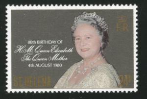 Saint Helena Scott 341 MNH** Queen Mother 80th Bday