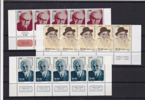Israel 1982 mint never hinged  Stamps Ref 15390