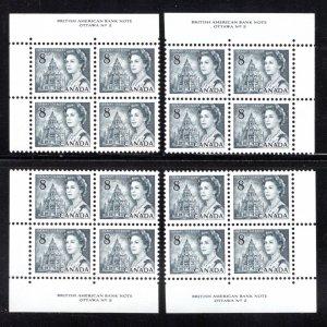 544, Scott, 8c, Matched PB Set, PB2, Centennial Definitives, Canada