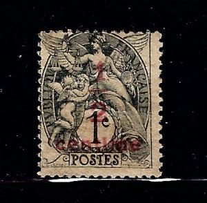 Algeria P1 MH 1924 overprint