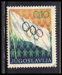 Yugoslavia Used Fine ZA5533
