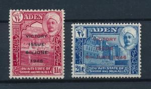 [96451] Aden Qu'aiti Shihr and Mukalla 1946 End World War II OVP Victory MLH