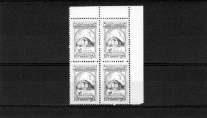 Georgia 1993 JUDAICA BOLNISI Block of 4 Perforated Mint (NH)