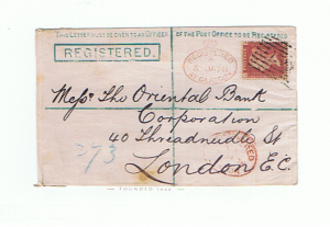 1878 REGISTERED COVER TO LONDON