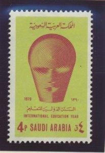Saudi Arabia Stamp Scott #628, Mint Never Hinged - Free U.S. Shipping, Free W...