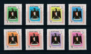 [96276] Iraq Irak 1975 Service Stamps Birds Eagle OVP Official MNH