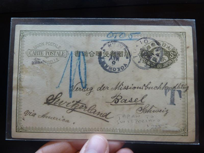 Japan 2S PSC to Switzerland, Rare destination (22bel)