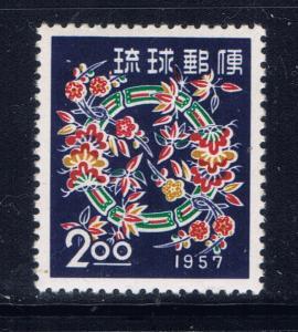 Ryukyu Is 40 MNH 1956 New Year (1957)