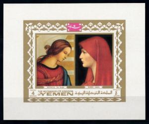 [77487] Yemen Kingdom 1969 Paintings Raphael Henner Souvenir Sheet MNH
