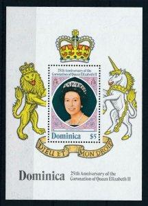 [105760] Dominica 1978 25th Anniv coronation Queen Elizabeth II Souv. Sheet MNH