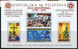 Philippines #C108 US BICENTENIAL RED Souvenir Sheet MINT **NH**