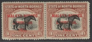 NORTH BORNEO SG253/c 1922 1c BROWN ONE SHOW STOP AFTER EXHIBITION MNH PAIR