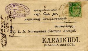 Burma India 1/2a KEVII 1911 Pyapon to Karaikudi.