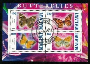 Butterflies (Т-5568)