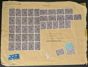 EDW1949SELL : SAUDI ARABIA Large Envelope to USA w/ stamps cancelled on reverse.