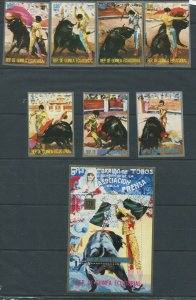 Equatorial Guinea MNH S/S & 7 Stamps Bullfighting