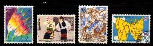 Japan - #2087 - 2090 International Stamp Design Contest  set/4 - Used