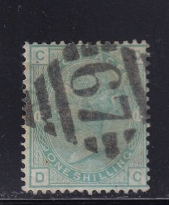 GB Scott # 64 F-VF ( SG 150) used neat cancel nice color cv $ 105 ! see pic !