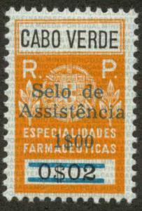 Cape Verde RA20 Mint VF H