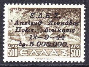 GREECE 446 IONIAN LEVKADA OVERPRINT OG NH U/M XF BEAUTIFUL GUM