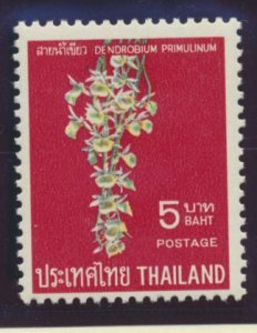 Thailand Stamp Scott #484, Used - Free U.S. Shipping, Free Worldwide Shipping...