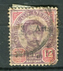 THAILAND; 1898 Antique Surch. 'Atts' surcharge used hinged 3/12a.