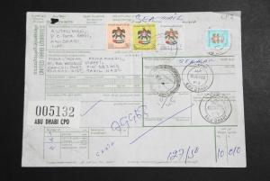 1988 United Arab Emirates Sc 151A//156 on Abu Dhabi Dispatch Note. Total SCV $19