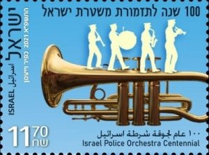 Israel 2021 MNH Stamps Police Orchestra Centennial Music Musical Instruments