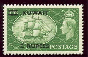 Kuwait 1951 KGVI 2r on 2s 6d yellow-green (Surch Type I) MNH. SG 90. Sc 99.