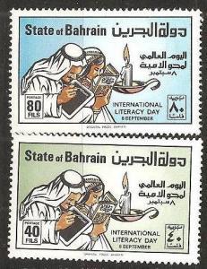 Bahrain 1977 Scott 257-258 International Literacy Day MNH