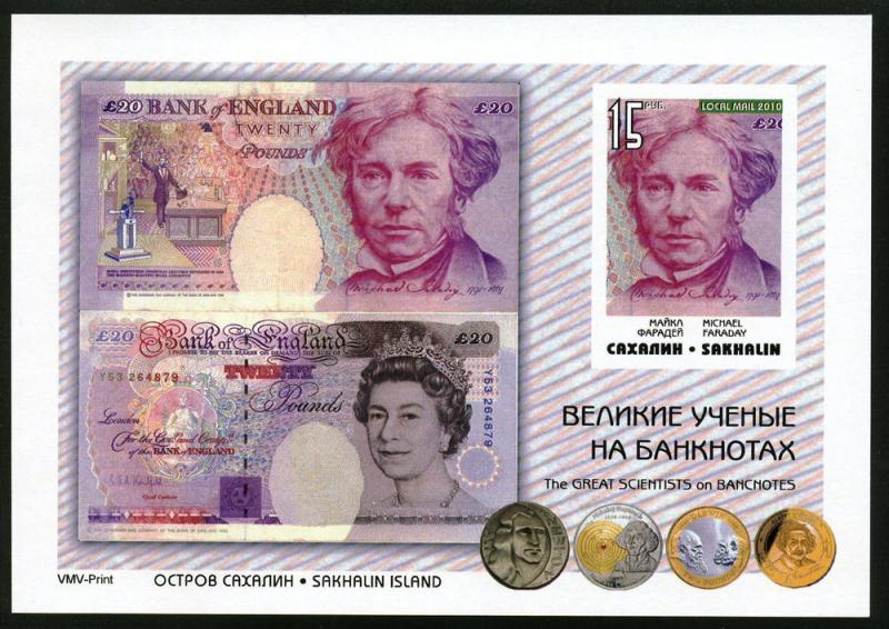 SAKHALIN SHEET IMPERF SCIENTISTS II FARADAY BANKNOTES