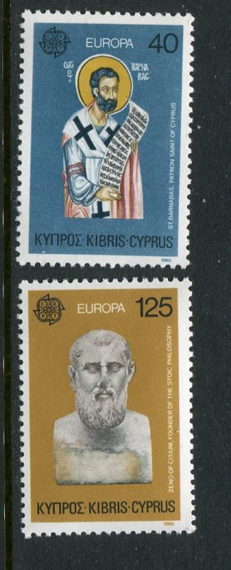Cyprus #533-4 MNH 1980 Europa