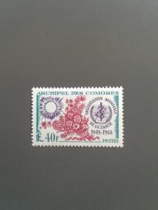 Comoro Islands 73 VF MLH. Scott $ 2.75