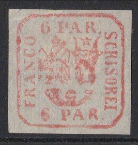 ROMANIA MOLDAVIA WALACHIA  An old forgery of a classic stamp................D846