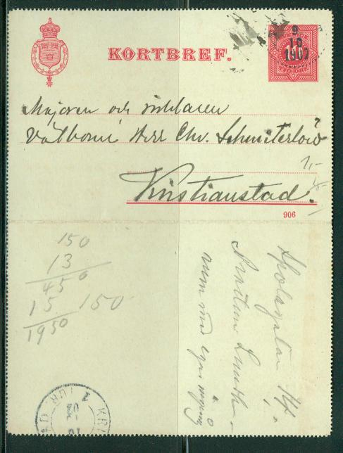 Sweden H & G # A4, pse letter card, used, issued 1891