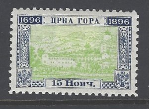 Montenegro Sc # 50 mint hinged (RS)