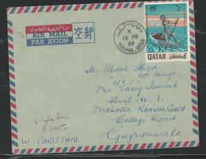 QATAR (P0204B) 1969 BOAT   A/M FRANK  SMALL COVER FROM DUKHAN