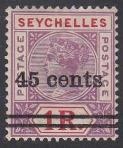 Seychelles 36 MVLH CV $9.50