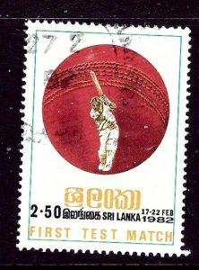Sri Lanka 627 Used 1982 issue    (ap3288)