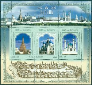 Russia 6893a, MNH, 2005, Architecture 1000 Years of Ancient City of Kazan x32025