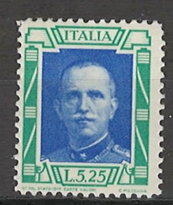 COLLECTION LOT # 4315 ITALY #C48 MH 1933 MIDDLE PART