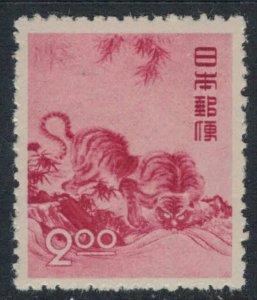 Japan #498* NH  CV $5.25