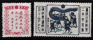Manchukuo 1940 Scott 136-137 2600 Anniversary Jpanese Empire MNH