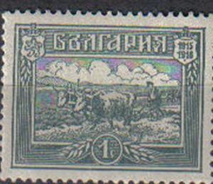 BULGERIA, 1917, MH 1s, Liberation of Macedonia. Bulgarian Ploughman