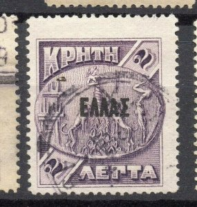 Crete 1909 Greek Admin Early Issue Fine Used 2l. Optd NW-14375