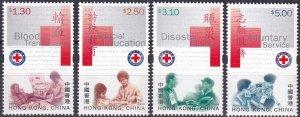 Hong Kong #894-7 MNH CV $4.00 (Z8571)