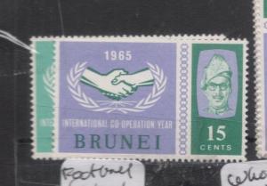 Brunei ICY SG 134-5 MOG (2dff)
