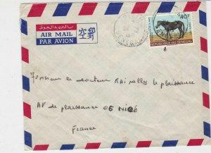 Rep Du Senegal 1971 Airmail Pikine Cancels Chevaline Horse Stamp Cover Ref 30774