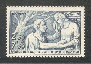 France 1941,Relief Fund,Sc # B113,VF Mint Hinged*OG